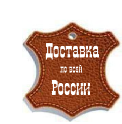 http://xn-----6kcabpkrekftdkhvy1c.xn--p1ai/wp-content/uploads/2017/04/2дост.png